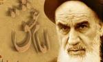 """اجازه حضرت """"امام خميني (ره)"""" در مورد مصرف صدقات در راه مبارزه با رژيم صهيونيستی (1347ش)"""