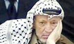 """امضای قرارداد صلح بین """"یاسر عرفات"""" و """"اسحاق رابین"""" (1993م)"""