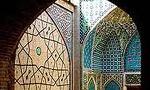 تعطيلي مسجد جاويد تهران به دليل انجام فعاليتهاي ضد رژيم پهلوي در آن (1353ش)