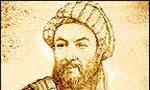 "روز بزرگداشت ""حسين بن عبداللَّه"" معروف به ""ابوعلي سينا"" و روز پزشك"