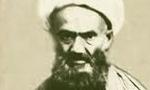 """ارتحال عالم و عارف رباني آيت اللَّه """"شيخ حسنعلي نخودكی اصفهاني"""" (1321 ش)"""
