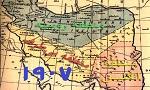 اجرای پیمان نامه سال 1907 انگلستان و روسیه مبنی بر تقسیم وطن ما (1290ش)