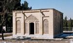 """ارتحال فقيه جليل آيتاللَّه """"حيدرعلي محقق"""" عالم نامي اصفهان (1379ش)"""