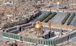 اعتراض مسلمانان جهان به هتك حرمت رژيم بعث عراق به عتبات عاليات (1370 ش)