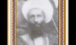 """رحلت عارف نامي شيخ """"محمد بهاری همداني"""" (1325 ق)"""