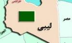 پشتيباني دولت ليبي از انقلاب اسلامي ايران (1357ش)