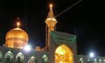 انفجار بمب در حرم امام رضا(ع) در عاشوراي حسيني توسط منافقين (1415 ق)