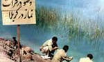 انتشار طرح جمهوري اسلامي ايران براي امنيت منطقه در جريان جنگ تحميلي (1365 ش)