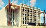 چهارمین دوره مجلس سنا و بیست و یکمین دوره مجلس شورای ملی امروز افتتاح شد. (1342 ش)