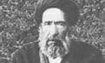 """دستگيري و تبعيد شبانه آيتاللَّه """"سيد حسن مدرس"""" به خواف به دستور """"رضاخان"""" (1307 ش)"""