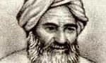 """روز بزرگداشت """"ابوريحان محمد بن احمد خوارزمي بيروني"""" دانشمند نامدار جهان اسلام"""