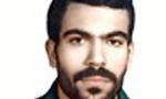 شهادت شهید جواد فیاض مهر  (1362ش)