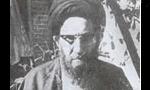 """رحلت آيت اللَّه """"سيدجواد خامنه ای"""" پدر بزرگوار مقام معظم رهبری """"آيت اللَّه خامنهای"""" (1365ش)"""