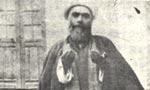 "برگزاري كنگره بزرگداشت يكصدمين سال رحلت ""آخوند ملاحسينقلي همداني"" (1373ش)"