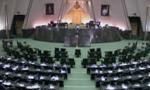 افتتاح اولين دوره مجلس شوراي اسلامي (1359 ش)