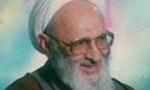 """تجليل از مقام علمي استاد علامه آيت اللَّه """"حسن حسن زاده آملي"""" در دانشگاه تهران (1374ش)"""