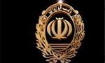 تأسيس بانك ملي ايران(1324 ق)