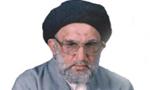 """رحلت دانشمند فرزانه آيت اللَّه """"سيدعبدالعزيز طباطبايي يزدي"""" (1374 ش)"""