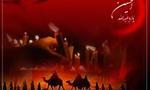 """آغاز حركت اسرا و اهلبيت """"امام حسين""""(ع) به شام (61 ق)"""