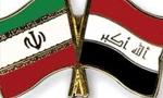 آغاز مذاكرات سه جانبه صلح ايران و عراق در نيويورك (1367 ش)