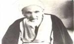 """رحلت فقيه و فيلسوف بزرگوار آيت اللَّه """"ميرزا احمد آشتياني"""" (1354ش)"""