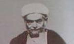 """رحلت استاد برجسته و عالم محقق آيت اللَّه """"ميرزا مهدي آشتياني"""" (1332 ش)"""