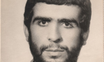 شهادت شهید ناصر حاجحسین کلهر (1362ش)