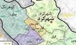 استان چهارمحال بختیاری دچار زلزله شد. (1356ش)