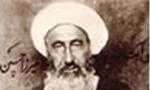 "ارتحال علامه ""ميرزامحمد حسين ناييني"" استاد گرانقدر حوزه علميه نجف اشرف (1315ش)"
