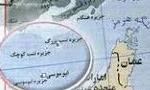 برقراري مجدد حاكميت ايران بر جزاير ابوموسي، تنب بزرگ و كوچك (1350 ش)