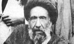 """درگيري شهيد """"سيد حسن مدرس"""" با طرفداران سردار سپه در مجلس شوراي ملي (1302 ش)"""