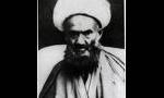 """رحلت فقیه بزرگوار آیت اللَّه """"شیخ حسنعلی اصفهانی"""" معروف به """"نخودکی"""" (1361ق)"""