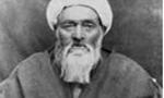 """رحلت حكيم بزرگوار """"شيخ محمد علي زاهد قمشه اي"""" معروف به """"ابوالمعارف"""" (1332 ش)"""