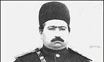 امضاي متمم قانون اساسي توسط محمدعلي شاه قاجار (1286 ش)