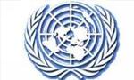 آغاز مذاكرات جمهوري اسلامي ايران و عراق در ژنو با دبير كل سازمان ملل (1368 ش)