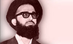"رحلت فقيه برجسته و عالم مجاهد آيت اللَّه ""حاج آقا حسين خادمي"" (1363 ش)"