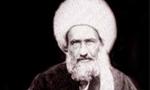 "رحلت فقيه برجسته، آيت اللَّه ""مهدي خالصي"" (1304 ش)"