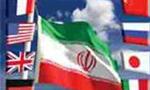تصويب آيين نامه تأسيس مؤسسات خبري و نمايندگي خبرگزاريهاي خارجي در ايران (1358 ش)