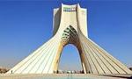 پنجاه و پنجمین اجلاسیه کنفرانس بین المجالس در تهران افتتاح شد.(1345 ش)