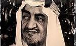 "قتل ""ملک فیصل"" پادشاه پیشین عربستان سعودی (1975م)"