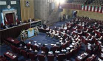 برگزاري انتخابات مجلس خبرگان قانون اساسي (1358 ش)