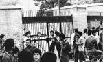 کشتار دانش آموزان در تهران توسط مزدوران رژیم پهلوی و روز دانشآموز (1357 ش)