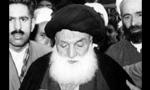 "ورود حضرت آيت اللَّه ""سيد حسين طباطبايي بروجردي"" به قم (1323 ش)"