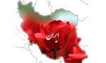 عضويت ايران در جامعه ملل پس از جنگ جهاني اول (1300 ش)
