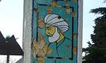"""برگزاري كنگره بزرگداشت """"محمدعلي حزين لاهيجي"""" شاعر و اديب قرن دوازدهم (1375 ش)"""