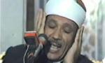 """رحلت استاد """"عبدالباسط محمد عبدالصّمد"""" استاد برجسته قرآن (1988م)"""
