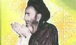 """رحلت فقيه برجسته و عالم مجاهد آيت اللَّه """"سيد احمد خسروشاهي"""" (1356 ش)"""