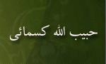 درگذشت حبيب الله كسمائي(1381-1309)