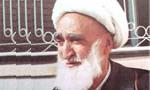 """رحلت فقيه جليل آيت اللَّه """"حاج شيخ عزيز اللَّه خسروي زنجاني"""" (1374 ش)"""