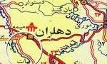 عمليات نصر 3 در دهلران توسط ارتش (1366 ش)